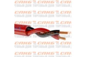 КСРВнг(А)-FRLS - Кабели огнестойкие для систем противопожарной защиты.